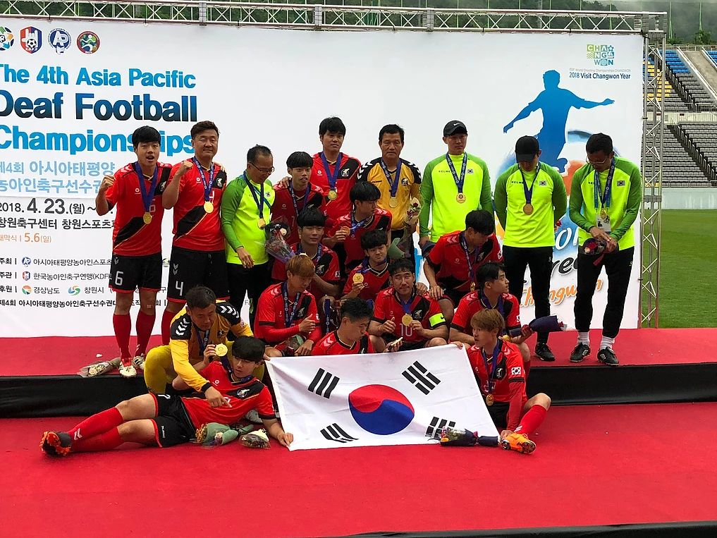 Korea Men Football Team is Once Again the Champion of APDFC 2018 after 30 years