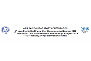 Technical Report of the 3rd Asia Pacific Deaf Futsal Championships